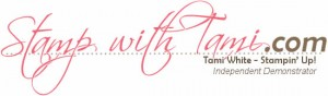 stampwithtami-logo